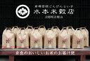 【ふるさと納税】奈良のお米のお届け便 10kg×1年分