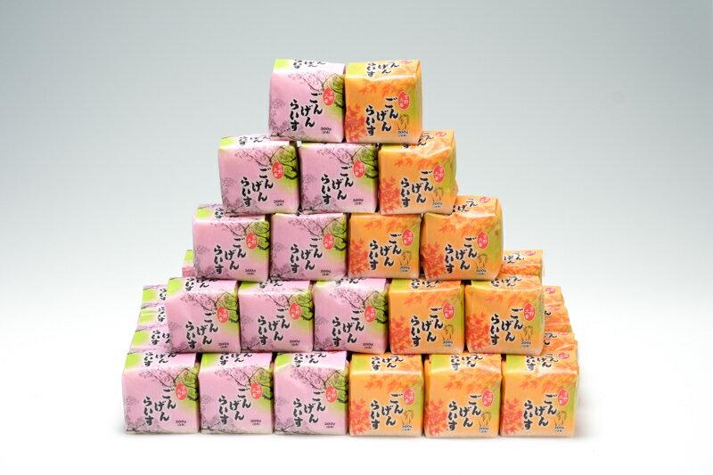 【ふるさと納税】奈良のお米のお届け便 2合×1年分