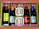 【ふるさと納税】宮滝しょうゆ・味噌詰合せセット