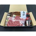 【ふるさと納税】豪華限定企画!熊野牛ステーキと国産炭火焼鰻の贅沢うな牛セット