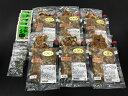 【ふるさと納税】和歌山の老舗専門店の味 熊野牛、国産うなぎのうな牛丼セット...