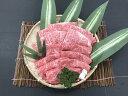 【ふるさと納税】熊野牛 ロース・肩ロース すき焼き、しゃぶしゃぶ 1kg