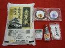ショッピング金芽米 【ふるさと納税】和歌山 金芽米2.0kgおにぎりセット