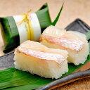 【ふるさと納税】紀州和歌山のあせ葉寿司鯛14個 化粧箱入り