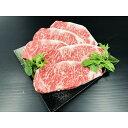 【ふるさと納税】熊野牛 ロースステーキ 1kg(山椒塩付)