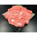【ふるさと納税】熊野牛 ロース・肩ロース すき焼き、しゃぶしゃぶ 1kg(山椒塩付)