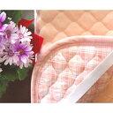 【ふるさと納税】遠赤外線 あったか綿敷パット(布団用)ピンク...