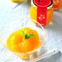 【ふるさと納税】ピュアフルーツ寒天ジュレ8個ギフトセット