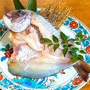 【ふるさと納税】天然鯛活干物(塩干し)