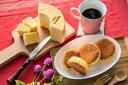 【ふるさと納税】バウムクーヘンと洋菓子の詰合わせ