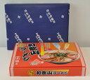 【ふるさと納税】本場和歌山ラーメン(10人前×2箱)