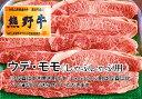 【ふるさと納税】熊野牛 モモ・ウデ しゃぶしゃぶ用 600g