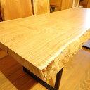【ふるさと納税】タモ杢の一枚板テーブル  1点物【杢美】