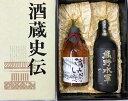 【ふるさと納税】熊野の焼酎と梅酒セット
