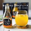 野菜・果実飲料のイメージ