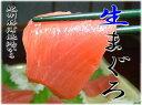 【ふるさと納税】生マグロ赤身【2冊】 [約480g] 紀州勝...