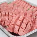 【明治18年創業「肉の廣岡」厳選!】絶品牛タンづくし(3種盛り)
