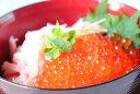 【ふるさと納税】魚市場厳選!国産いくら醤油漬500g&紅ずわいがにほぐし身300g
