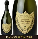 【ふるさと納税】ドン・ペリニヨン750ml正規品(箱なし)2...