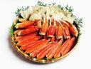 【ふるさと納税】切り目入り茹でずわい蟹大盛り1.2kg...