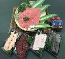 【ふるさと納税】【熊野牛】焼肉と国産牛ホルモン大満足セット 2kg 自家製タレ付き(mf02)