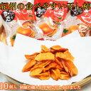 ショッピング干し柿 【ふるさと納税】紀州かつらぎ山の食べやすい干し柿 化粧箱入 25g×10個