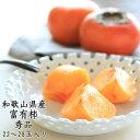 【ふるさと納税】【数量限定】【秋の美味】...