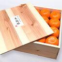 【ふるさと納税】「木箱姫」 有田みかん完熟まろやか味 秀Sサイズ32個入り 高石垣ファーム