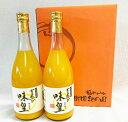 【ふるさと納税】有田みかん果汁100%ジュース「味皇」 72...