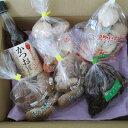 蔬菜, 蘑菇 - 【ふるさと納税】特産品セット(シイタケ・エリンギ・醤油)