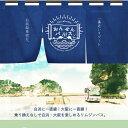 【ふるさと納税】大阪-南紀白浜リムジンバス乗車券2枚(大人往復乗車券)