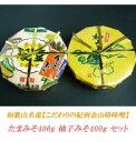 【ふるさと納税】■こだわりの紀州金山寺味噌 たまみそ400g...