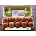 【ふるさと納税】国産飼料にこだわった鶏が産む安全安心のレモン色たまご 10個×3