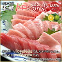 【串本町×北山村】黄金藁焼一本釣り戻り鰹タタキ3kgとじゃばらポンズ100mlのセット