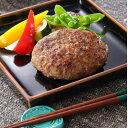 【ふるさと納税】鳥取和牛×大山豚 手造りハンバーグ