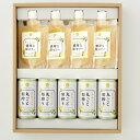 【ふるさと納税】梨ジュース5本+梨ゼリー4個セット