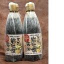 【ふるさと納税】天然岩牡蠣醤油セット