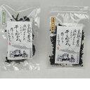 【ふるさと納税】鳥取県大山町産「天日干しわかめ」カットわかめタイプ・ふりかけタイプのセット