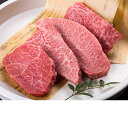 【ふるさと納税】【肉質日本一!】鳥取和牛希少部位ステーキセッ...