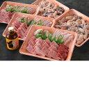 【ふるさと納税】【肉質日本一!】鳥取和牛とホルモン 鶏・豚の焼き肉セット