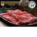 【ふるさと納税】【肉質日本一!】鳥取和牛オレイン55 ロース...