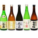 【ふるさと納税】鳥取の純米酒 5銘柄 飲み比べセット 720...