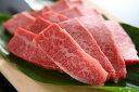 【ふるさと納税】【肉質日本一!】鳥取和牛オレイン55特選バラ...