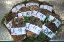 【ふるさと納税】鳥取県産天然岩がき(夏輝)【期間限定】