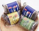 【ふるさと納税】えがおオリジナル鳥取県産蒟蒻セット