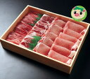 【ふるさと納税】 鳥取の豚とっトンセット800g...
