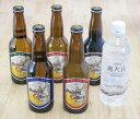 ショッピングふるさと納税 ビール 【ふるさと納税】 大山Gビール・天然水セット
