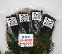 【ふるさと納税】 鳥取市湖山池の大しじみ 2kg...
