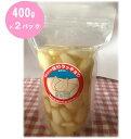 【ふるさと納税】693 橋本さんちの砂丘らっきょう甘酢漬け 800g らっきょう 送料無料