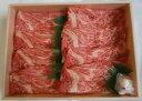 【ふるさと納税】B-1 鳥取和牛 肩・もも肉 すき焼き用